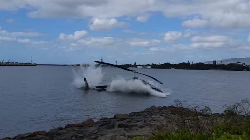 crash helico pearl harbor