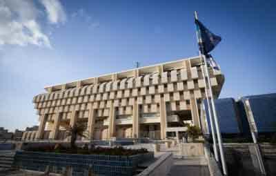 Israël-limite-les-salaires-des-patrons-de-banque