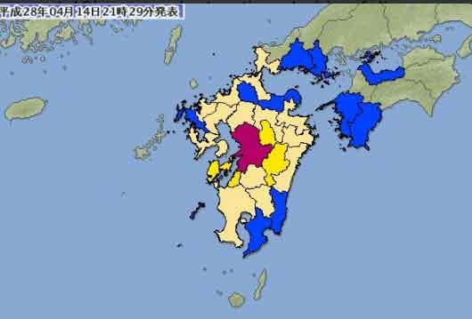 japon-sésisme-2