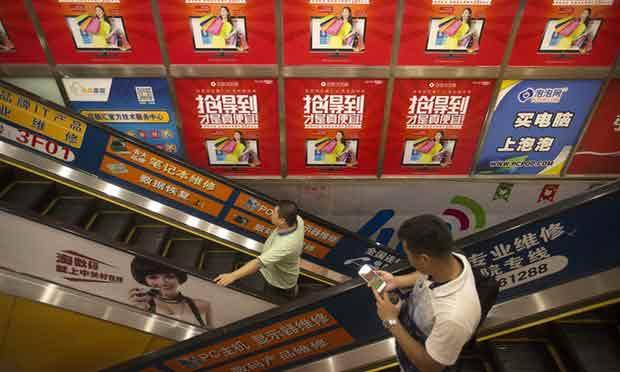 escalator-en-chine