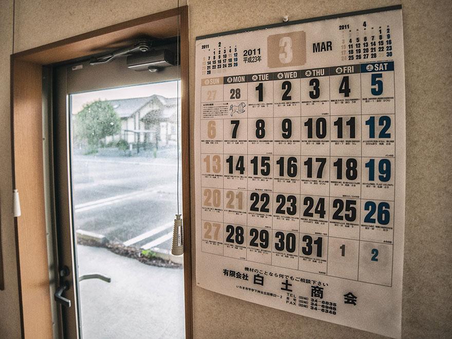 Fukushima 8