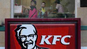 KFC-chine