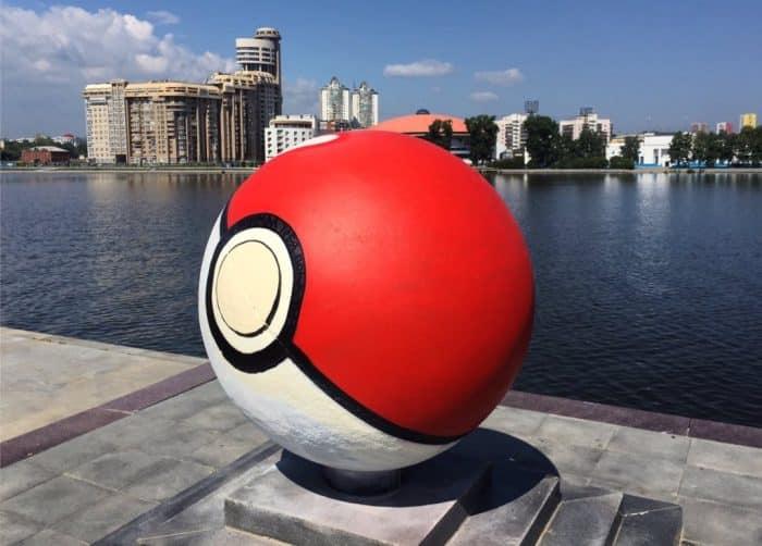 pokemon pokeball 2