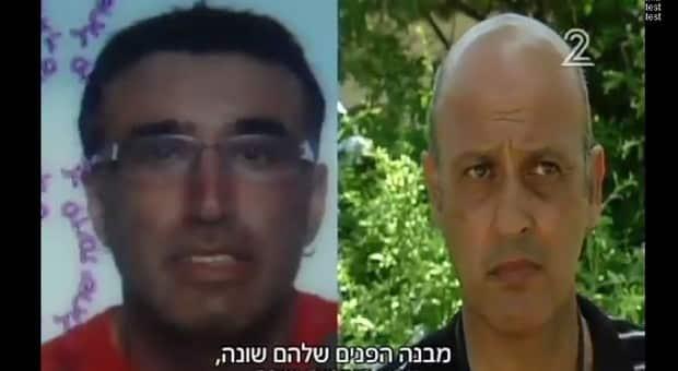 reporter israel
