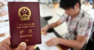 Chinese-passport