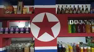 le-Pyongyang-Cafe-2