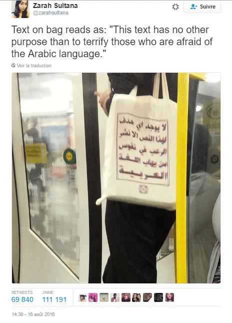 sac arabe 0
