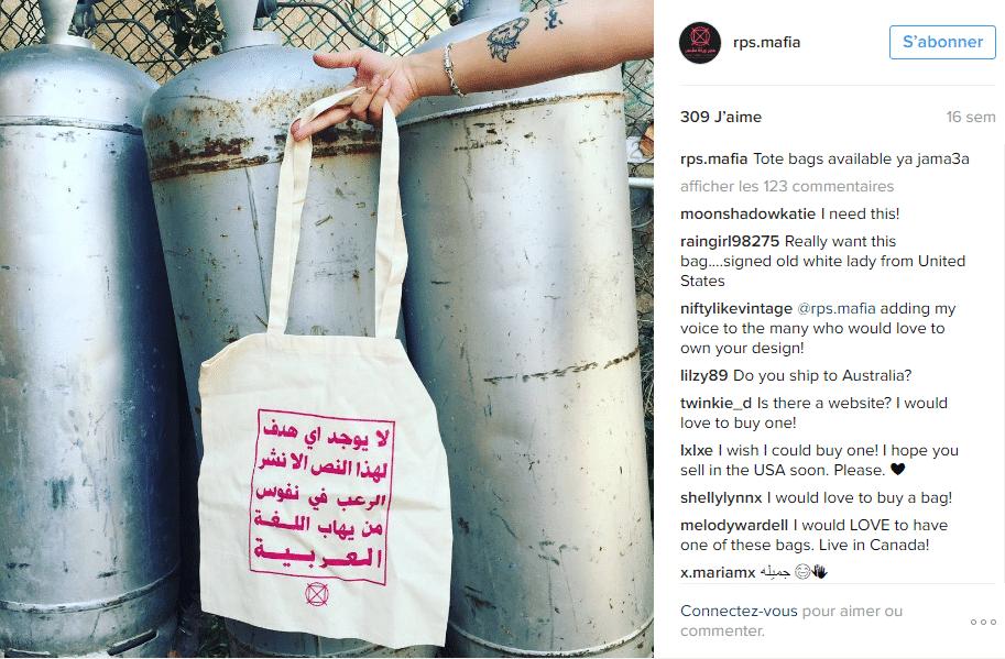 sac arabe 1