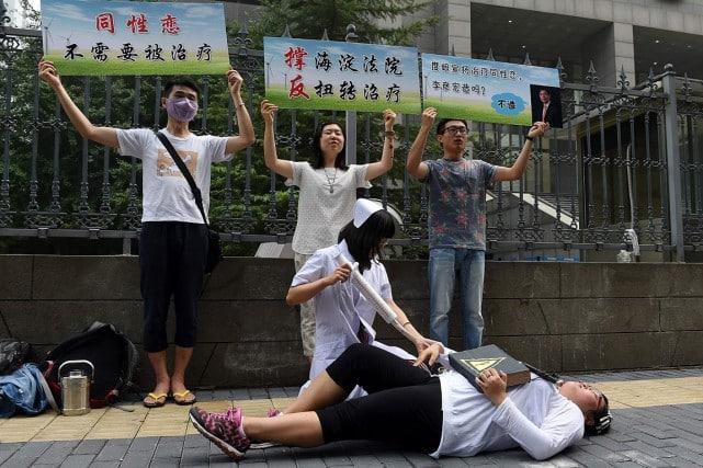 Des militants chinois dénoncent les « thérapies de conversion » des homosexuels - AFP
