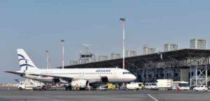 grece-aeroport