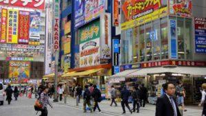 ville-tokyo