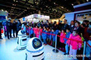 robot-xiao-pang