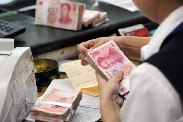 chine-argent