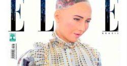 robot-elle