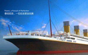 titanic-chine-1